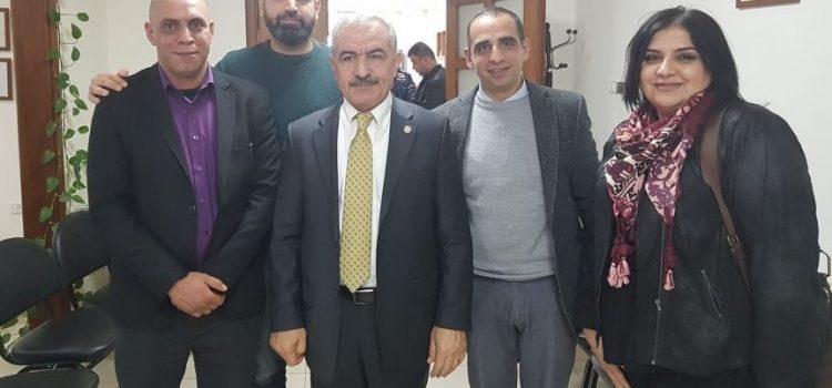 SOS Palestine Advisory Board Calls For Unusual Congrats