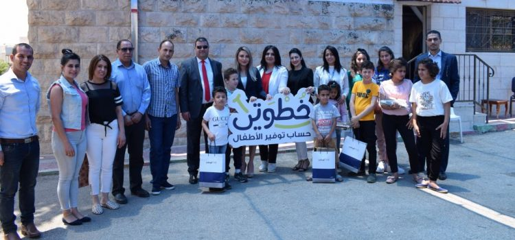 The National Bank Delivers The First Batch Of PSD Books To Students At SOS Children's Village Bethlehem