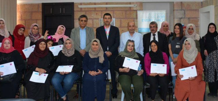 """The Closure Of """"Effective Communication"""" Training For Women In Family Strengthening Program In The Framework Of A Cooperation Agreement With Bank Of Palestine"""